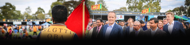 Sri Lankan New Year Celebrations Donations